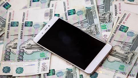 «Серые телефоны» попадут в «черный список» // Как в России собираются бороться с кражами гаджетов