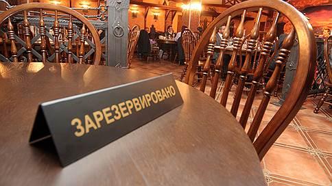 В ресторанные церемонии вносят изменения // Как будет работать сервис по удаленному заказу блюд из меню