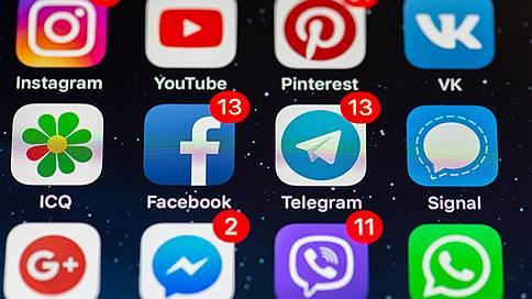 «Невозможно понять, имеет ли это экономический смысл» // Известные россияне — о возможности за деньги отказаться от соцсетей