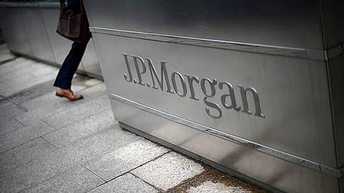 В JP Morgan расписали мировым валютам роль на случай кризиса // Во что рекомендуют инвестировать эксперты