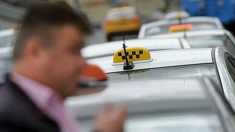 Чемпионат мира по футболу сыграл на пользу такси // Как турнир отразился на бизнесе онлайн-агрегаторов