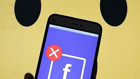 Личные данные пользователей Facebook стали предметом соглашения // Зачем соцсеть передавала информацию Mail.ru Group