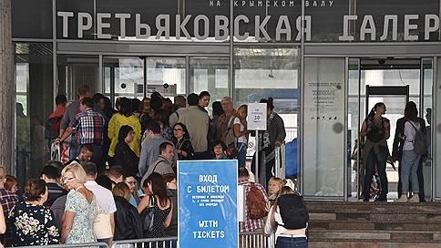 Третьяковская галерея переписывает правила // Какие новшества ждут посетителей музеев