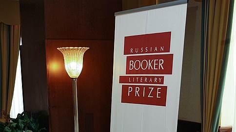 «Русский Букер» оказался на грани закрытия // С чем связаны проблемы литературной премии