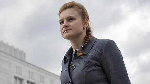 В США рассуждают про «рыжую угрозу» // Почему дело Марии Бутиной находится в центре внимания СМИ