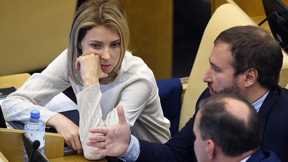 Почему не все депутаты ЕР приняли участие в голосовании