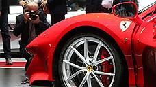 «Продажи Ferrari в России явно обгоняют темпы строительства дорог»
