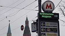Метеорологи намерены вернуть доверие россиян
