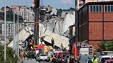 Итальянские власти ищут ответственных за трагедию в Генуе