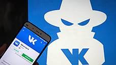 «ВКонтакте» поделится запросами