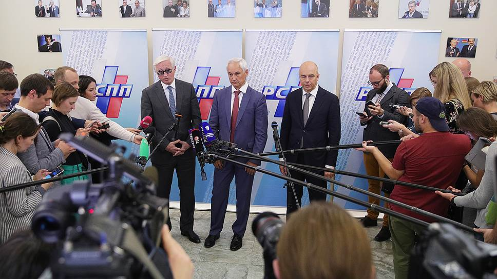 Корреспондент «Ъ FM» — о встрече помощника президента Андрея Белоусова с бизнесом