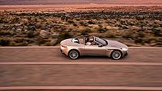 Aston Martin выезжает на биржу