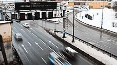 Дорожные знаки стремятся к изменению