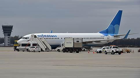 «Победа» уравняла пассажиров в правах на багаж // Как перевозчик выполнил требования ФАС