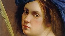«Она стала своего рода символом #MeToo эпохи барокко»