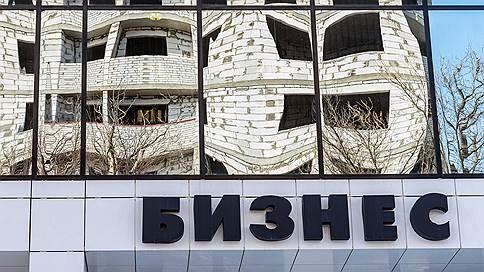 Для российского бизнеса настало время продавать // Почему компании готовы расстаться с активами
