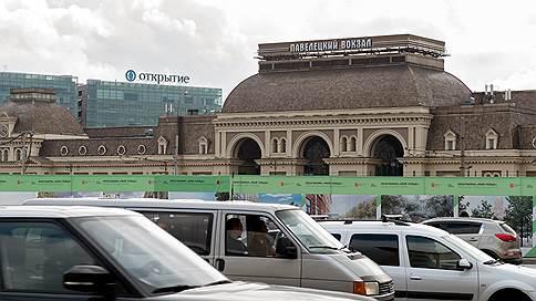 Южные направления хотят стянуть в одну точку // Зачем Павелецкому вокзалу реновация
