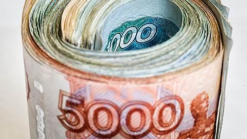 Рубли хотят отправить на реновацию // Зачем менять дизайн банкнот