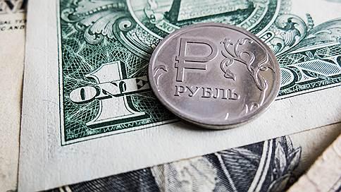 """«Рубль склоняется в сторону ослабления» // Аналитик в эфире """"Ъ FM"""" — о прогнозах Минэкономразвития"""