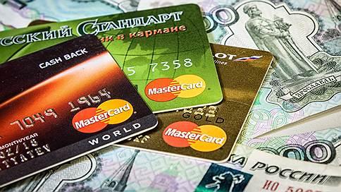 «Зарплатное рабство» может довести до штрафа // Надо ли вводить наказание за принудительный выбор банка