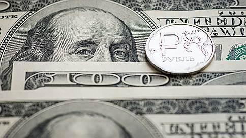 Позиции рубля не вызывают оптимизма // Как аналитики оценивают ситуацию с национальной валютой