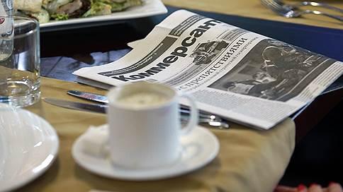 «Отель для делового завтрака подходит лучше всего» // Дарья Цивина — о местах для утренних бизнес-встреч
