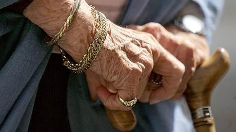 Накопительной части еще три года ждут // Что происходит с пенсионными отчислениями