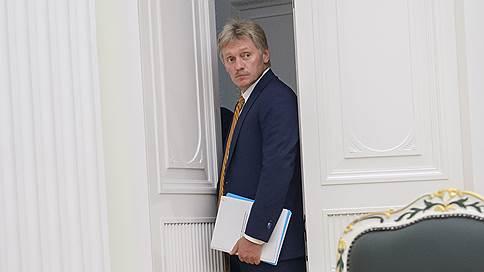 «Президент Путин настроен на решение этой проблемы» // Дмитрий Песков — о мирном договоре с Японией
