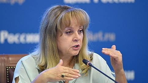 ЦИК направил «десант» в Приморье // Почему кандидаты обвинили друг друга в фальсификациях
