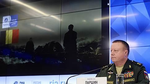 Минобороны готово поделиться подробностями // Какие детали крушения Boeing над Донбассом раскрыло ведомство