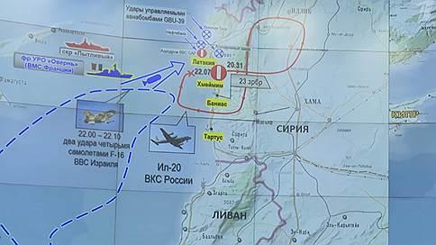 Отношения России и Израиля подверглись «дружественному огню» // Кто виноват в крушении Ил-20 в Сирии