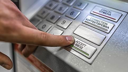 ФНС хочет контролировать денежные переводы // Почему увеличивается доля безналичных платежей