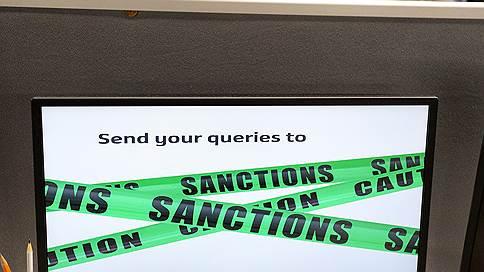 Российский ОПК оказался под санкционным давлением // Какими будут последствия новых ограничений