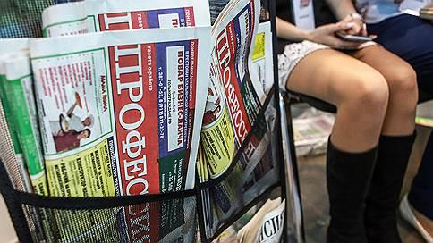 «Грани между мужским и женским трудом стираются» // Работодатели в эфире «Ъ FM» — об инициативе Минтруда