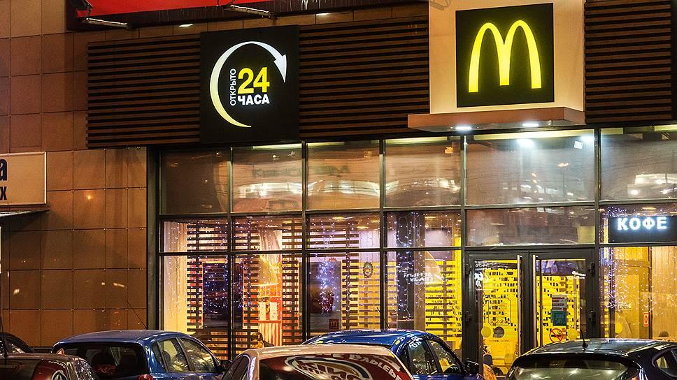 Как McDonald`s планировал поработать над «пищевым» имиджем