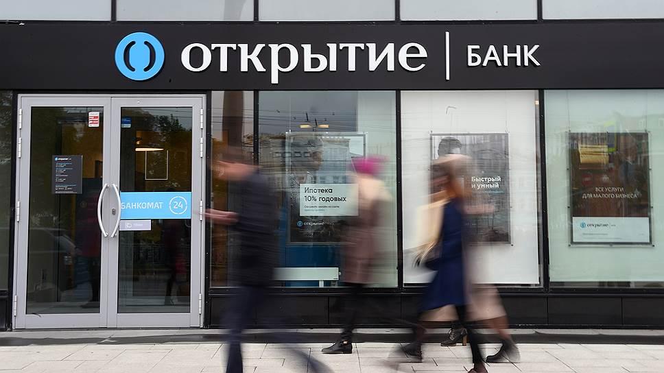 Как стала возможной кража из отделения банка «Открытие»