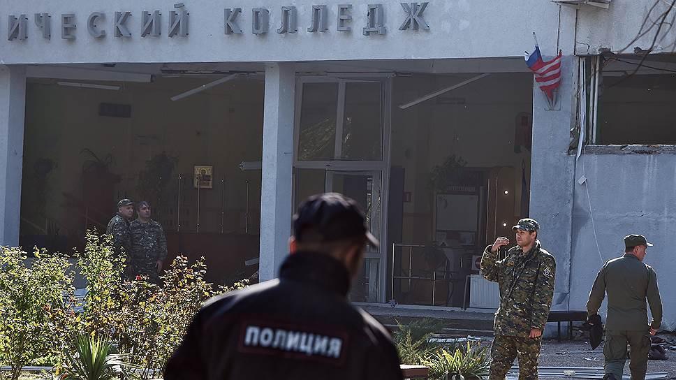 Как в руках Владислава Рослякова оказались ружье и взрывчатка
