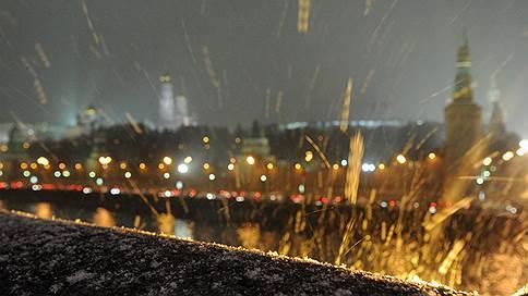 Мокрый снег не оставит Москву // Какой будет погода в выходные и на предстоящей неделе