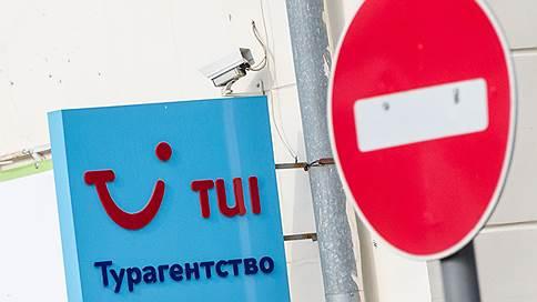 Новогодние туры не вызвали ажиотажа // Почему россияне стали меньше бронировать путевки