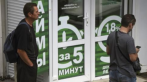 Россияне меняют старые кредиты на новые // Почему растет объем займов, направленных на погашение долгов