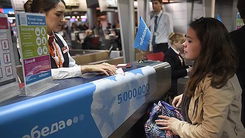 Онлайн-регистрация на рейс оказалась доступной не для всех // Почему пассажиры авиакомпании «Победа» не смогли воспользоваться сервисом