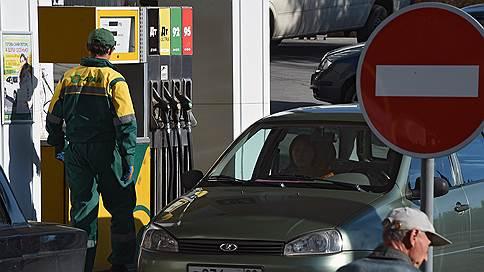 Бензин отреагировал на заморозку снижением // Какими будут цены на топливо в ближайшее время