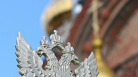 «Православные» НКО не остались в стороне от президентских грантов // С чем связана победа в конкурсе организаций, связанных с РПЦ