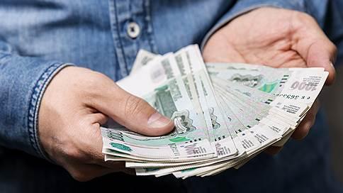 Права и обязанности «Кэшбери» перетекут в новую компанию // Что будет со средствами инвесторов сервиса