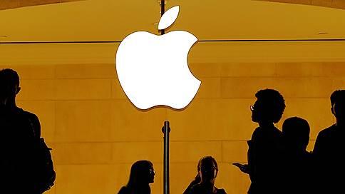 Apple объявила «режим тишины» на фоне рекордной выручки // С чем связано решение компании