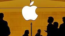 Apple объявила «режим тишины» на фоне рекордной выручки