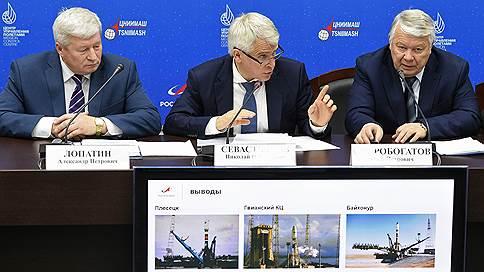 «Союз» отправится в полет со страховкой // На каких условиях игроки рынка заключили договор с «Роскосмосом»