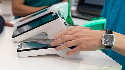 Владельцам онлайн-касс придется доплатить сверху // Во сколько обойдется бизнесу внесение изменений в систему