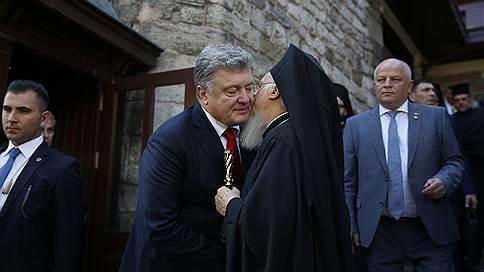 Киев и Константинополь договорились о статусе УПЦ // Какое соглашение подписали Петр Порошенко и патриарх Варфоломей