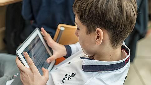 Российские банки нацелились на детскую аудиторию // Зачем нужны приложения для подрастающего поколения
